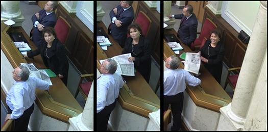 Прикрылась газеткой: Журналисты уличили Бахтееву в голосовании за коллег...
