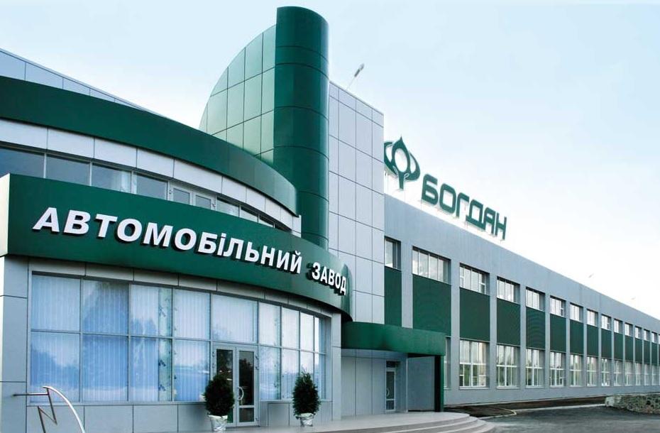 """В корпорации """"Богдан"""" заявили, что контракты с Минобороны являются госта..."""