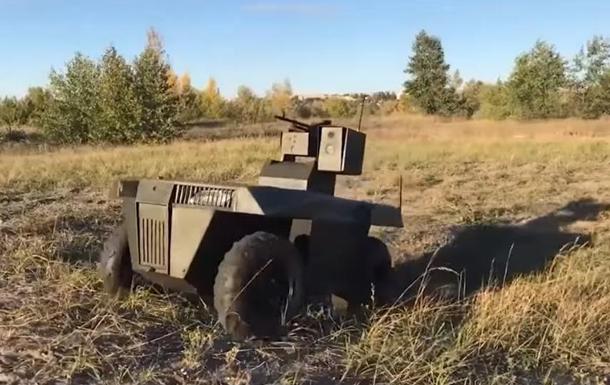 ВСУ показали работу боевых роботов, применяемых на Донбассе