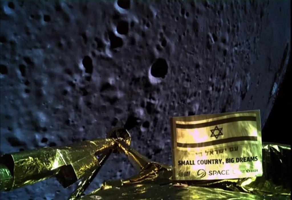 Израильский зонд Beresheet разбился при посадке на Луну
