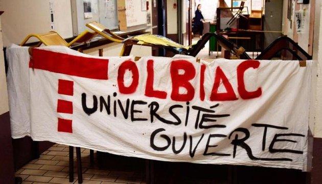 В Сорбонне неизвестные с битами напали на студентов