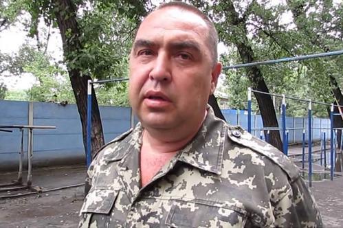 """Украина объявила бывшего главаря """"ЛНР"""" Плотницкого в розыск"""