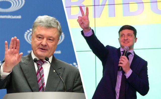 ЦИК объявила результаты второго тура президентских выборов