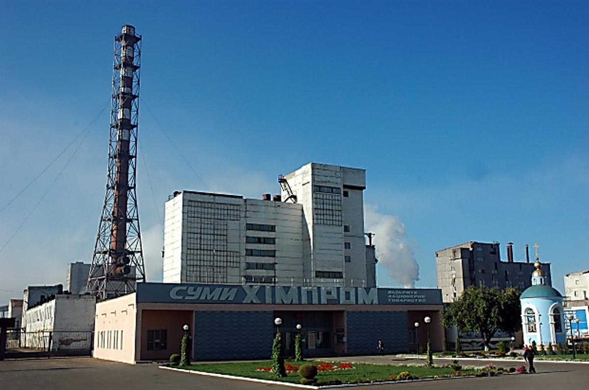 Сумская область – лидер по производству опасных отходов в Украине, – рей...