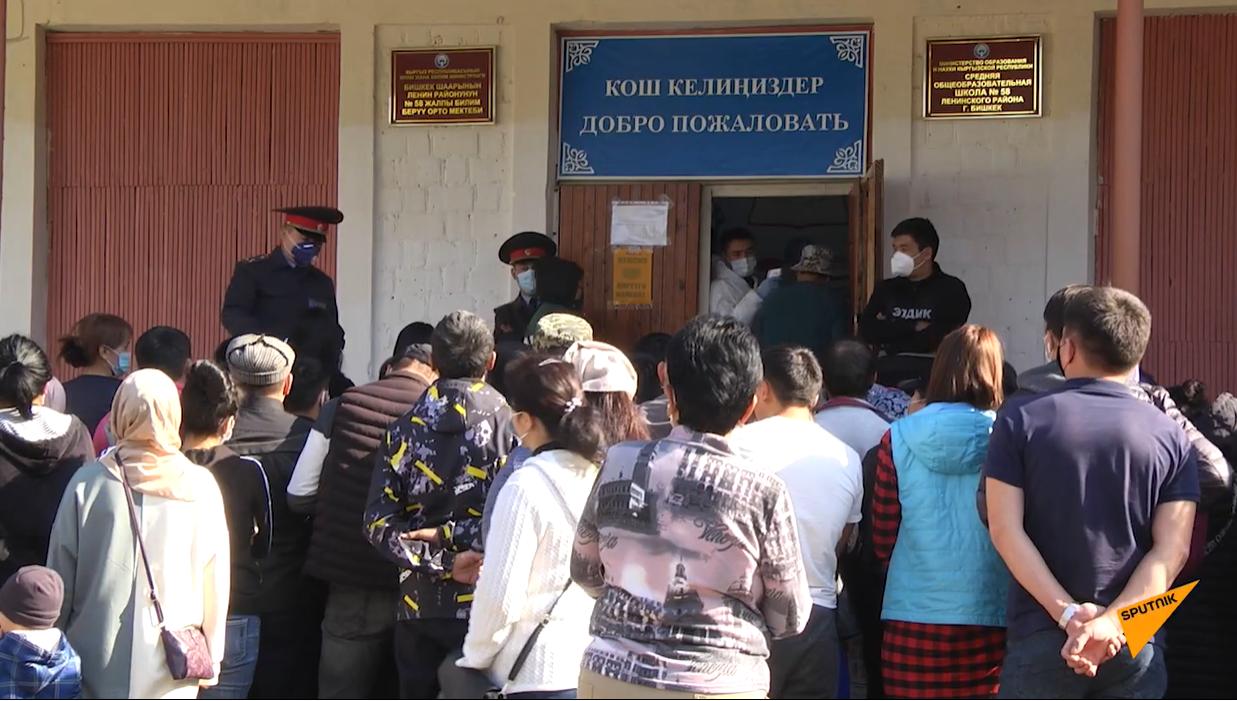 Победу на выборах в Кыргызстане одержали партии, которые раньше никогда...