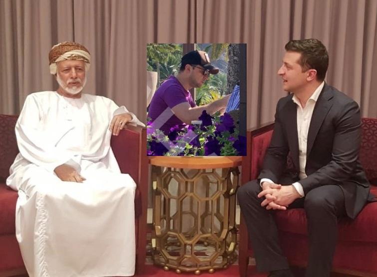 Один Оман кругом. Соцсети обсуждают тайный визит Зеленского на Аравийски...