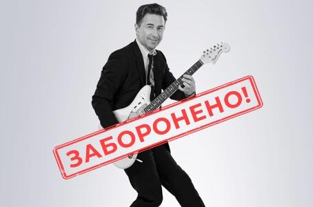 СБУ запретила въезд российскому певцу Сюткину