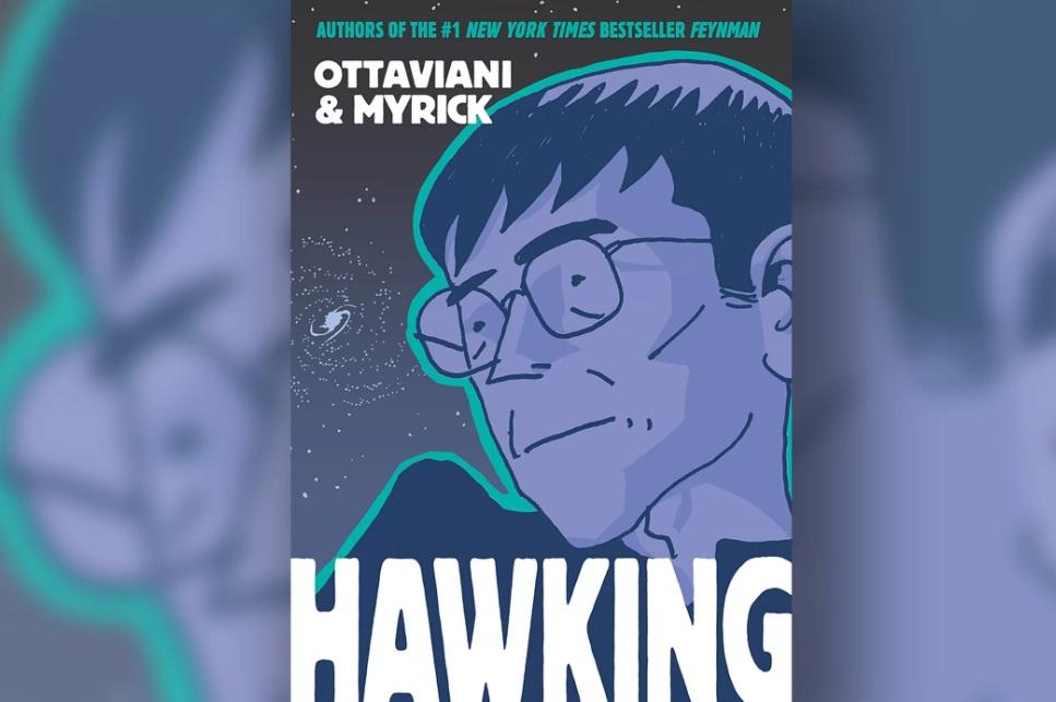 Стивен Хокинг стал героем биографического комикса