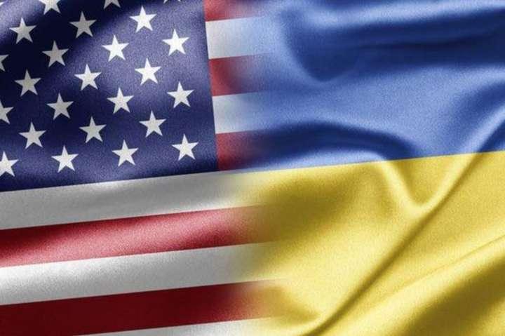 США решили помочь Украине подготовиться к зиме