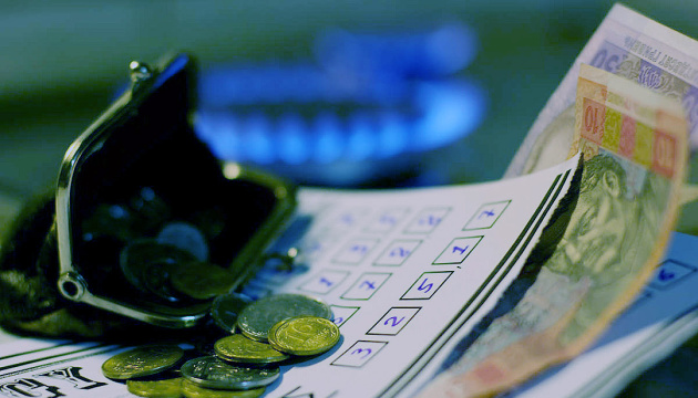 Кабмин обязал Нафтогаз не учитывать долги ОРДЛО при поставках газа на До...