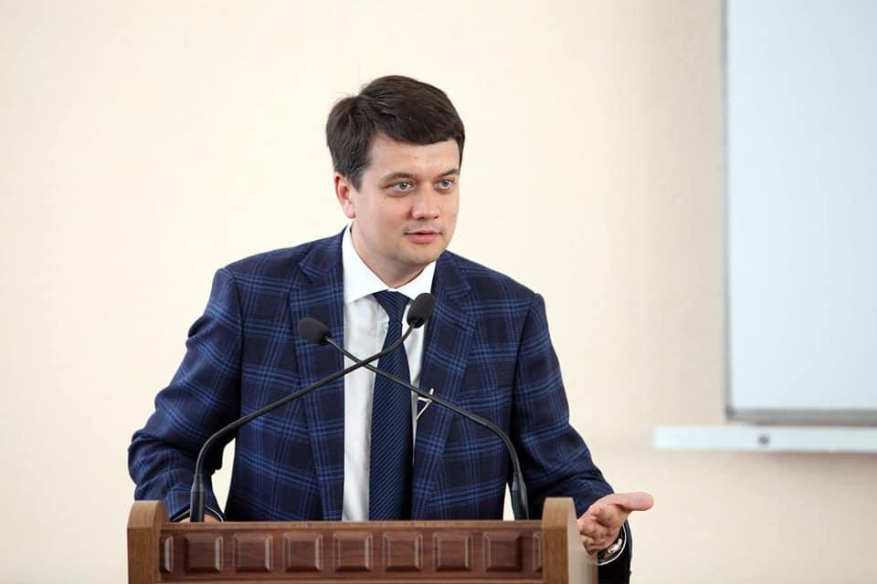 Разумков: Украинцы не проснутся после 29 числа с новым Кабмином