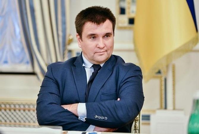 Климкин за месяц заработал на 30 тысяч грн больше Зеленского