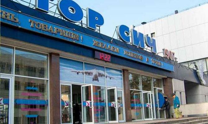 """Мотор Сич"" объявила об утрате контроля над своим заводом в ОРДЛО"