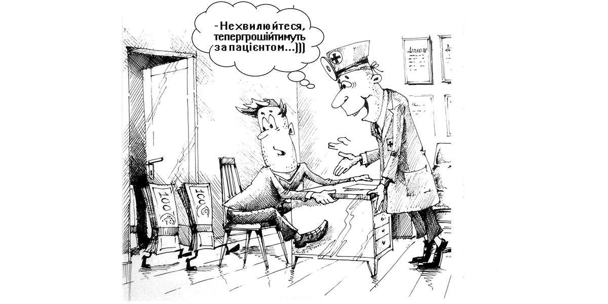 Люди в белом. Фокус протестировал работу бюджетной амбулатории и частной...