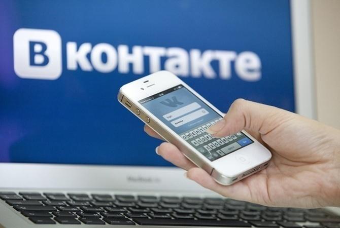 В России рассмотрят скандальный закон об удалении информации из соцсетей