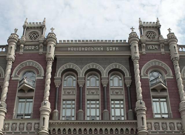 НБУ упростил проведение внешнеэкономических операций