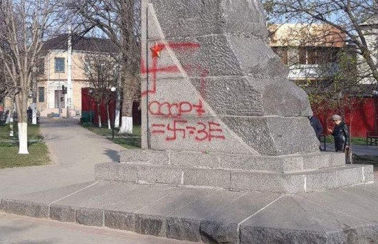 """В Одесской области неизвестные разрисовали памятник """"Слава труду"""""""