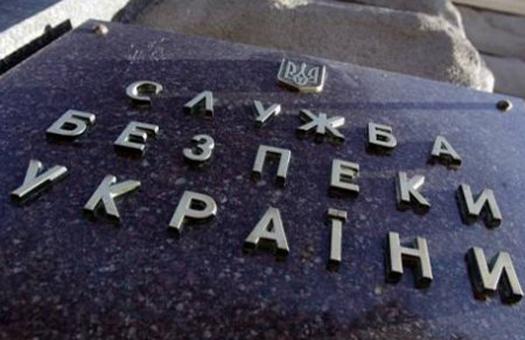Контрразведка по российским спецслужбам полностью прекращена