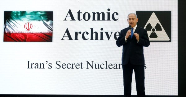 Ядерная сделка с Ираном основана на лжи, - Нетаньяху