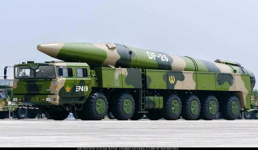 """Китай предупредил США пуском двух ракет – """"убийц авианосцев"""""""