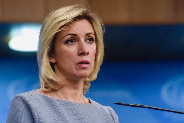 В МИД России ответили на идею вернуть ее в G7