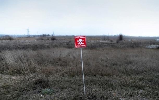 На Донбассе на мине подорвались двое военных