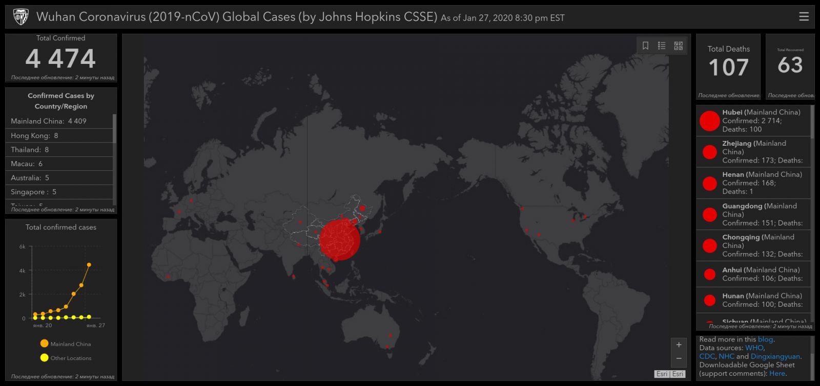 В интернете запущена интерактивная карта распространения китайского коро...