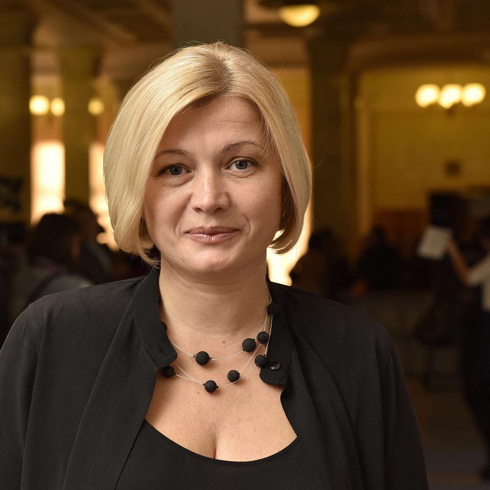 Вице-спикер Рады говорит, что роспуск парламента неконституционный
