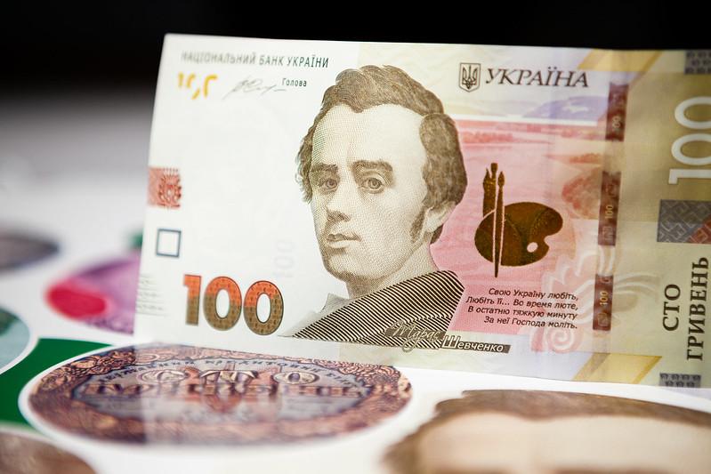 НБУ укрепил курс гривны к доллару до нового максимума за четыре года