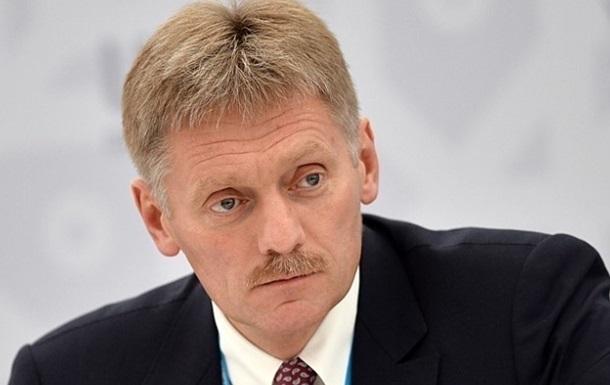 Россия не будет выполнять решение трибунала ООН по пленным морякам, – Пе...