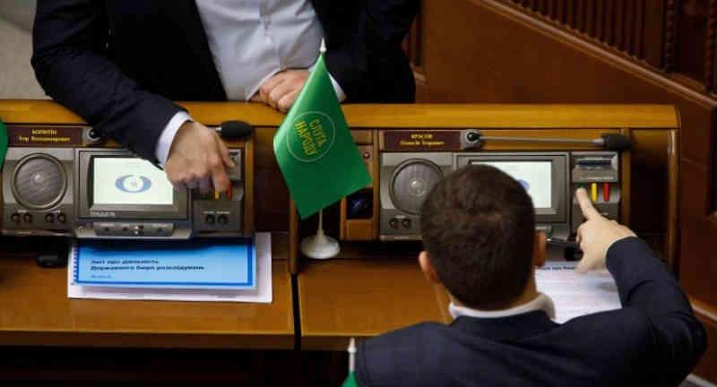 """""""Слуга народа"""" поддержит законопроект о всеукраинском референдуме,  – за..."""