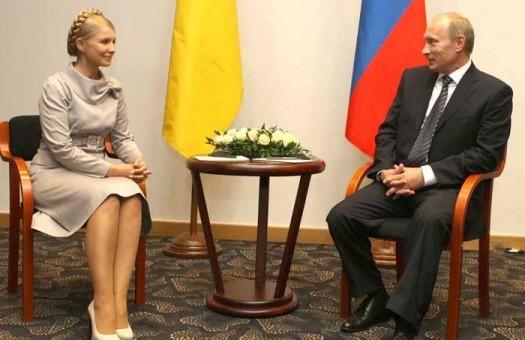 19 ноября в Ялте Тимошенко обсудит цены на газ с Путиным