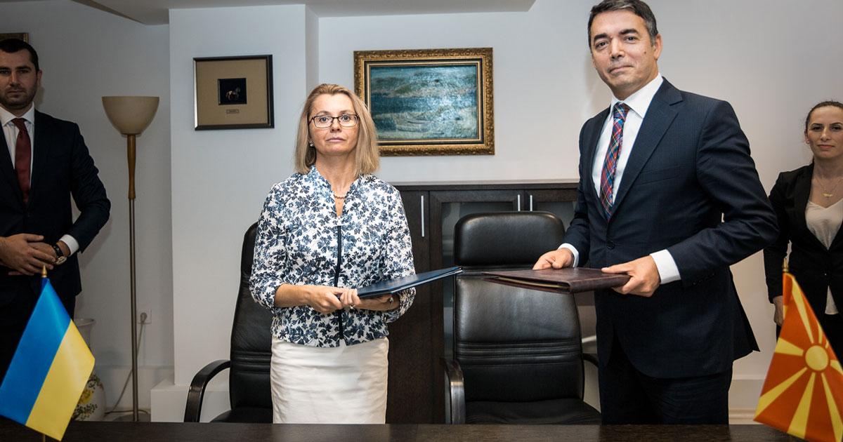 Украина и Северная Македония согласовали безвиз на постоянной основе