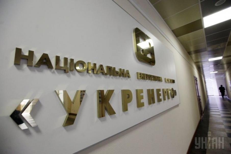 """""""Укрэнерго"""" обратилось в арбитраж и потребовало от РФ компенсации за акт..."""
