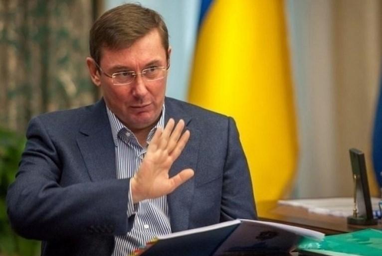 Украина не могла выдать Цемаха Нидерландам из-за Конституции, – Луценко