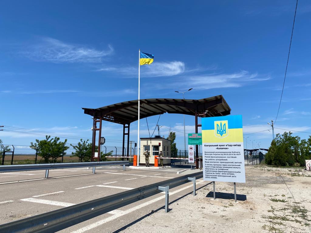 Пункты пропуска с оккупированным Крымом заработали в полном объеме