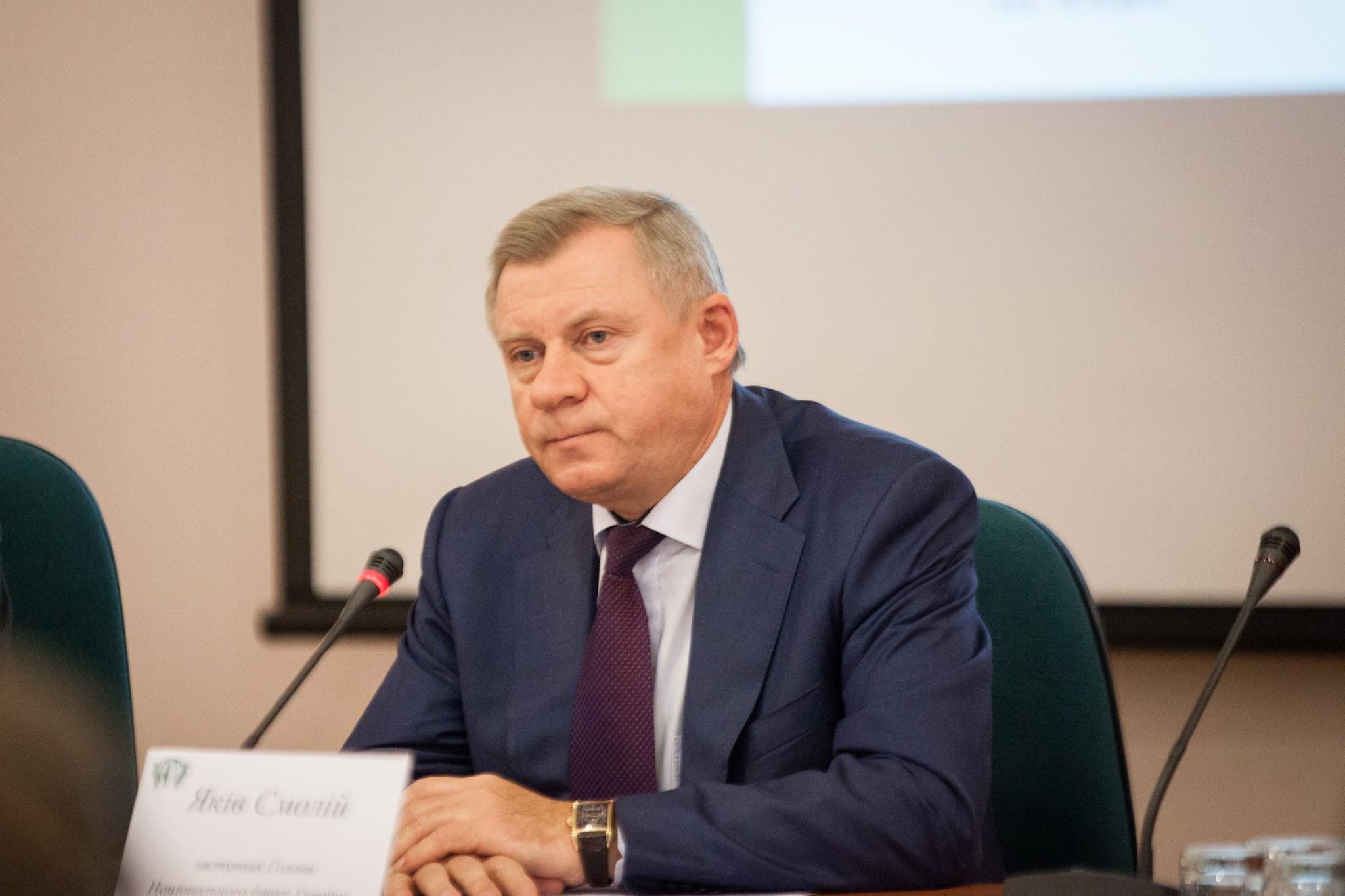 Яков Смолий возглавил Нацбанк