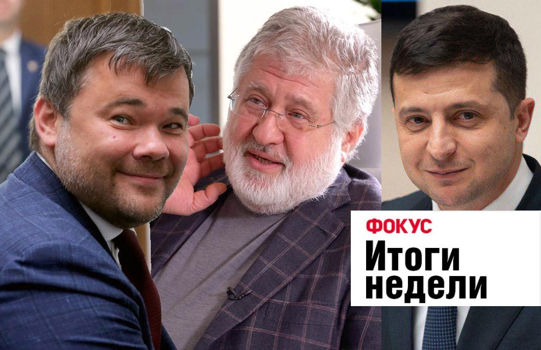100 влиятельных украинцев, обыски у Порошенко и октябрь в декабре. Недел...