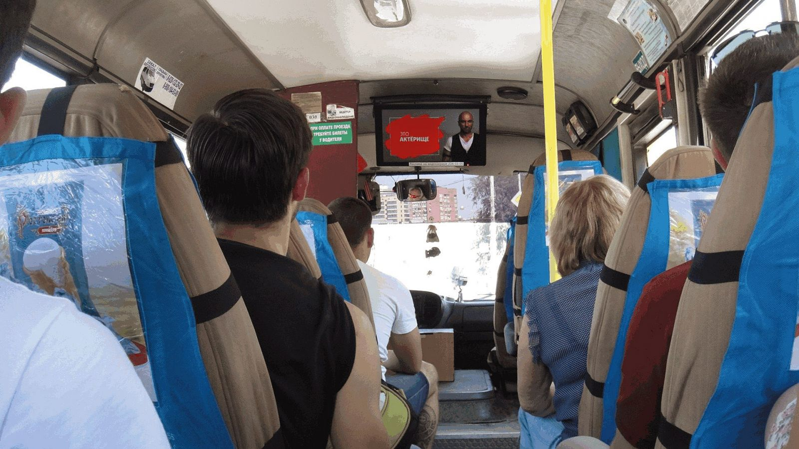 Скандал с российским фильмом в автобусе: Кива предложил работу уволенном...