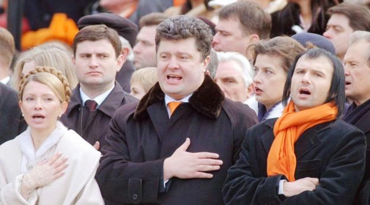 У Зеленского опубликовали стимулирующий ролик по снятию депутатской непр...