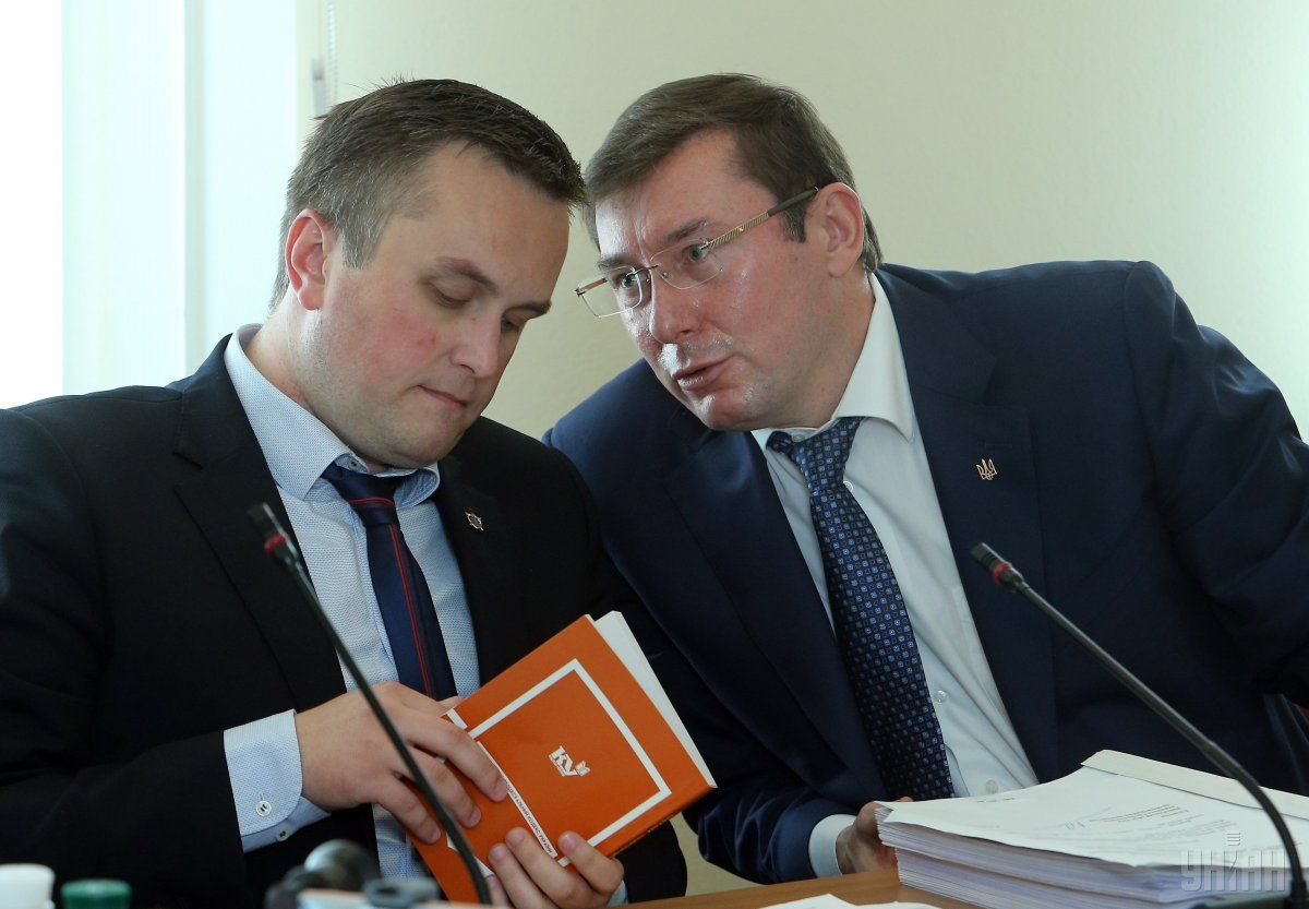 Луценко в августе заработал гораздо меньше, чем его заместитель Холодниц...
