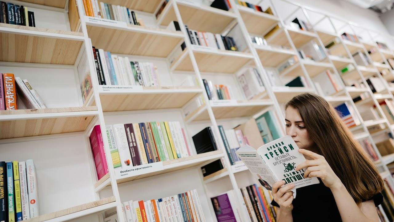 """Да будет """"Свет"""". Что такое современная библиотека и как сделать из нее б..."""