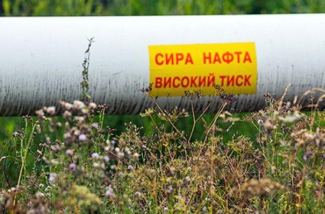 Беларусь договорилась о поставках нефти через Украину