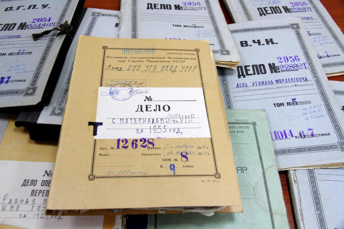 СВР рассекретила документы, касающиеся убийства Петлюры