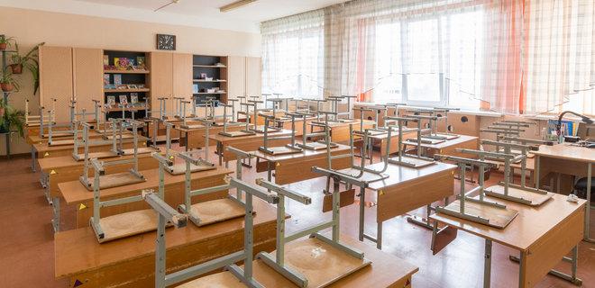 """В школах """"красной"""" зоны обучение будет проходить дистанционно, – Ляшко"""