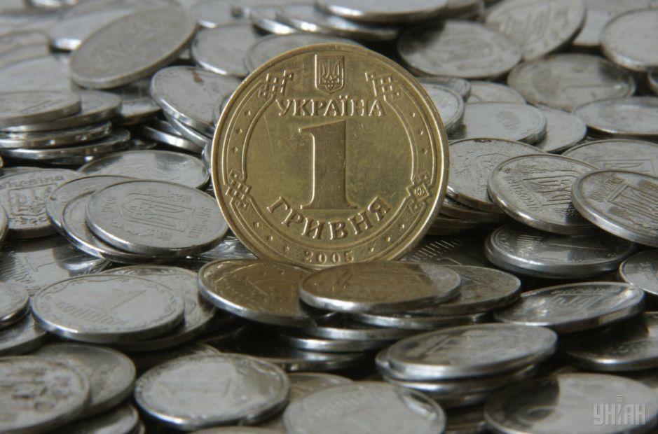 За 20 лет в Украине отчеканили 10 млрд монет