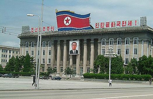 Пхеньян отверг резолюцию ООН о нарушении прав человека