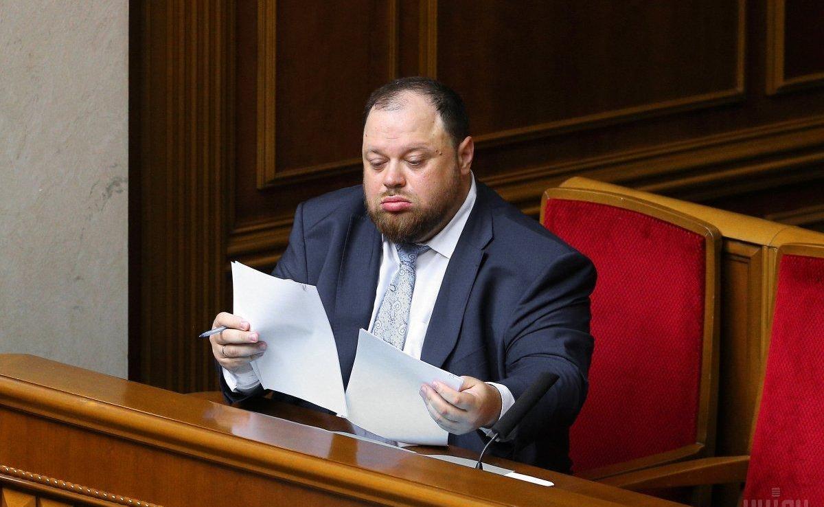 Команда Зеленского подготовила законопроекты об импичменте и референдуме...