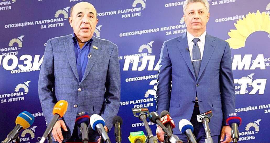 Бойко и Рабинович станут сопредседателями фракции ОПЗЖ в ВРУ
