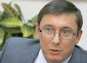 Полиция: из-за Луценко с сыном были ранены четверо полицейских